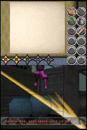 Escape Trick: Ninja Castle Review - Screenshot 2 of 3