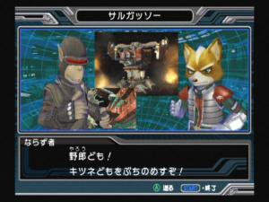 Star Fox: Assault Review - Screenshot 4 of 5