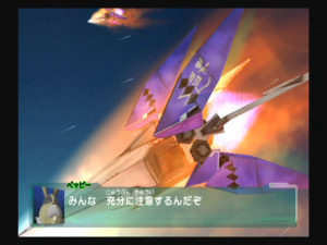 Star Fox: Assault Review - Screenshot 2 of 5