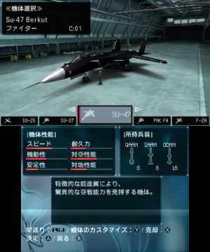 Ace Combat: Assault Horizon Legacy Review - Screenshot 4 of 4