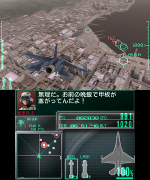 Ace Combat: Assault Horizon Legacy Review - Screenshot 3 of 4