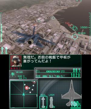 Ace Combat: Assault Horizon Legacy Review - Screenshot 4 of 4