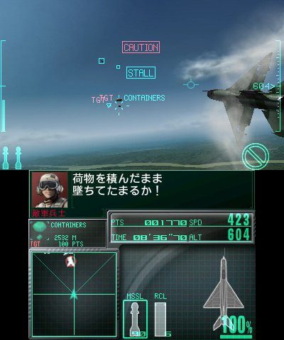 Ace Combat: Assault Horizon Legacy Screenshot