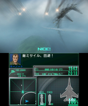 Ace Combat: Assault Horizon Legacy Review - Screenshot 2 of 4