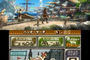 Monster Hunter 3 G Screenshot
