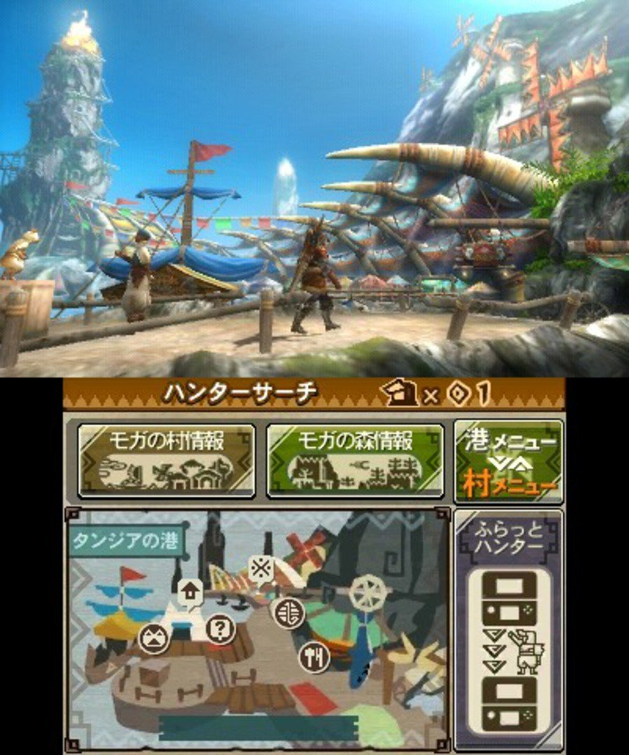 Monster Hunter 3 G Screenshot