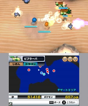 Pokémon Rumble Blast Review - Screenshot 1 of 5