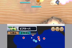 Pokémon Rumble Blast Screenshot
