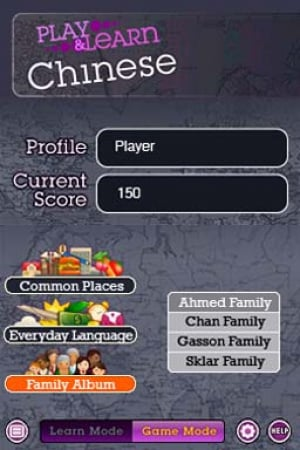 Play & Learn Chinese Review - Screenshot 1 of 3