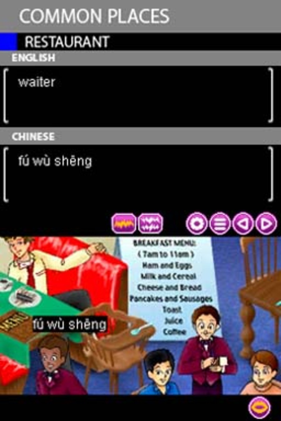 Play & Learn Chinese Screenshot