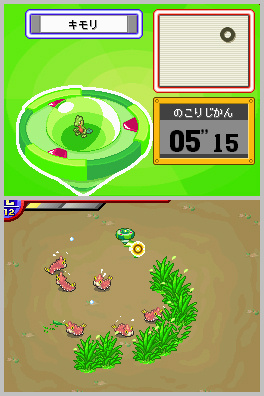 Pokémon Ranger Screenshot