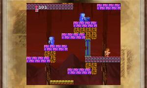 3D Classics: Kid Icarus Review - Screenshot 3 of 5