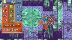 Fire Emblem: The Sacred Stones Screenshot