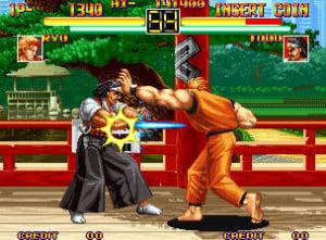 Art Of Fighting Review - Screenshot 4 of 5