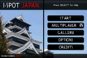 iSpot Japan Screenshot