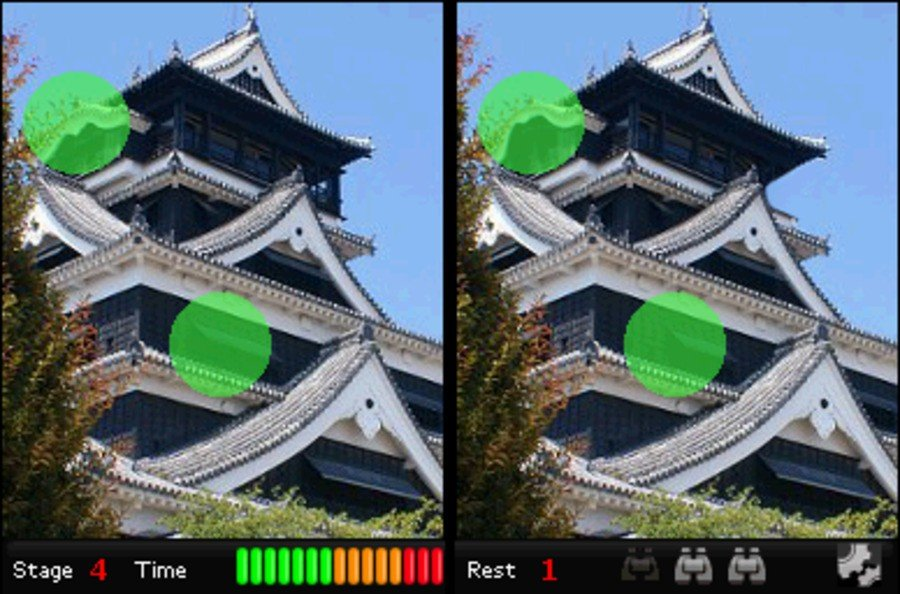 iSpot Japan Screenshot