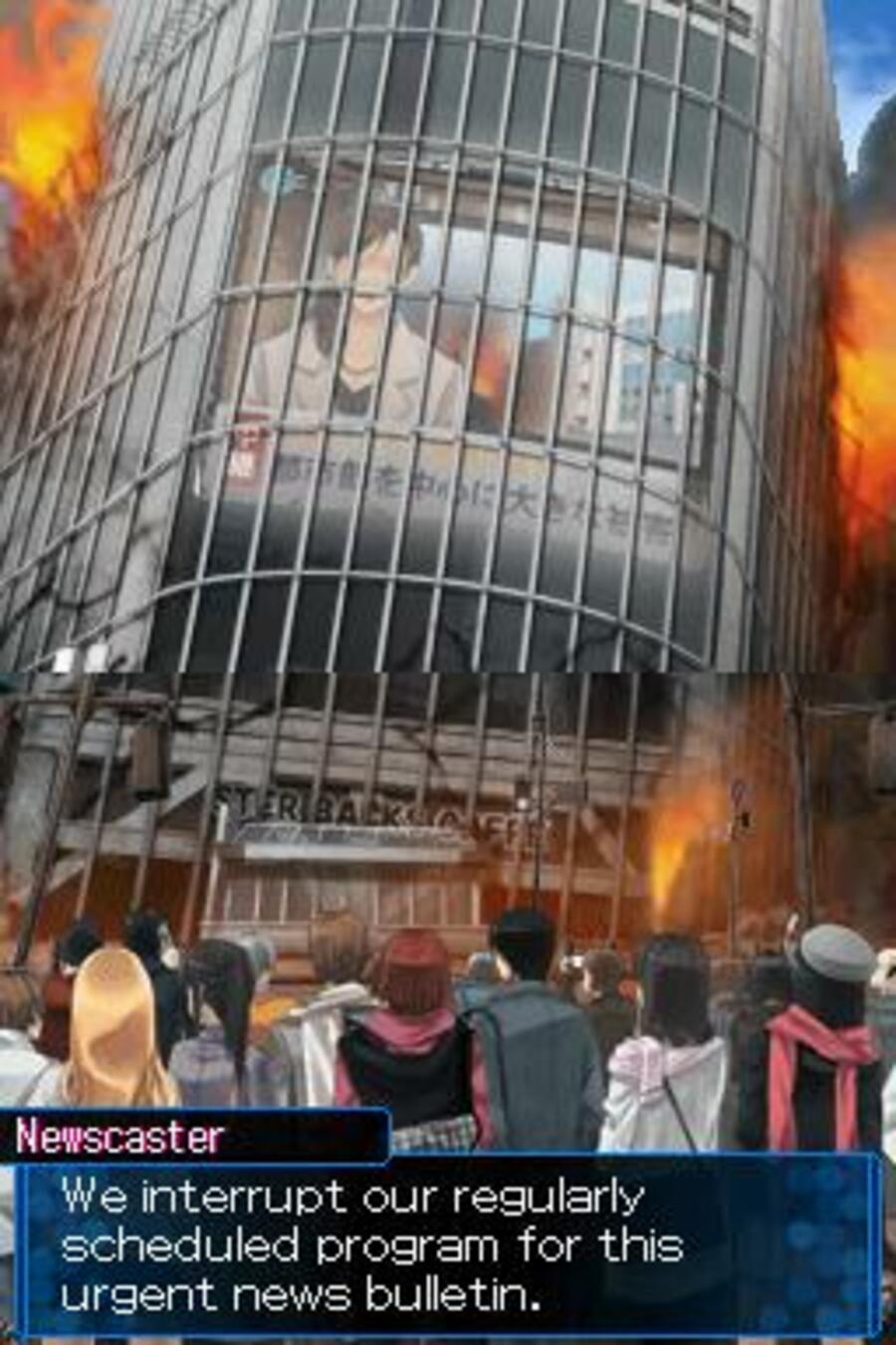 Shin Megami Tensei: Devil Survivor 2 Screenshot