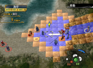 Fire Emblem: Path of Radiance Review - Screenshot 4 of 5