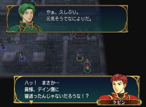 Fire Emblem: Path of Radiance Review - Screenshot 2 of 5