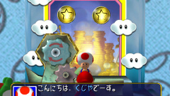 Mario Party 4 Screenshot