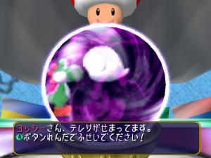 Mario Party 4 Review - Screenshot 1 of 6
