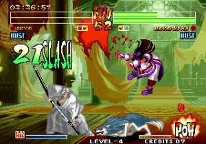 Samurai Shodown IV Review - Screenshot 1 of 3