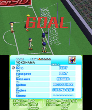 Arc Style: Soccer!! 3D Review - Screenshot 3 of 4