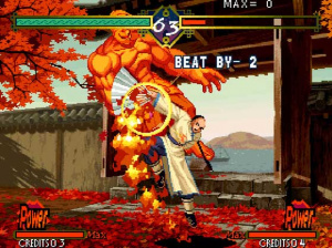 The Last Blade Review - Screenshot 2 of 2