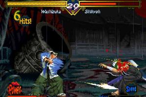 The Last Blade Screenshot