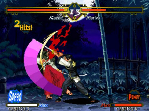 The Last Blade Review - Screenshot 5 of 6