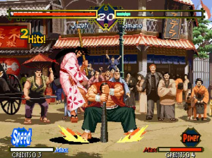 The Last Blade Review - Screenshot 1 of 6