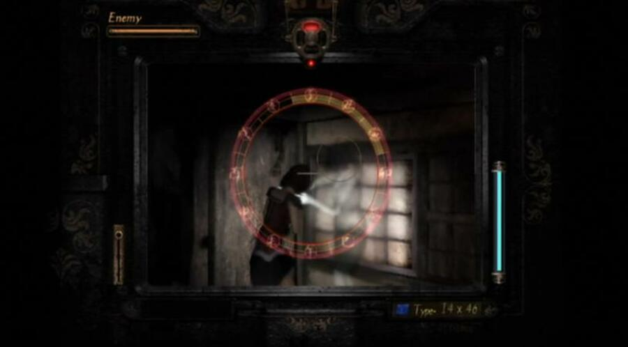 Project Zero 2: Wii Edition Screenshot