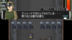 Escape! Zombie City Screenshot