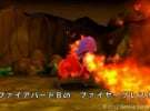 Denpa Ningen no RPG Screenshot