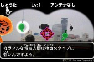 Denpa Ningen no RPG Screenshot