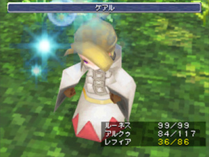 Final Fantasy III Review - Screenshot 3 of 3