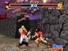 Real Bout Fatal Fury Special Screenshot