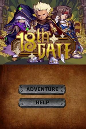 18th Gate Review - Screenshot 1 of 4
