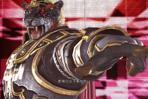 Tekken Tag Tournament 2 Screenshot