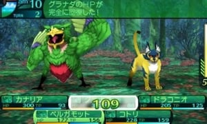 Etrian Odyssey IV: Legends of the Titan Review - Screenshot 3 of 10