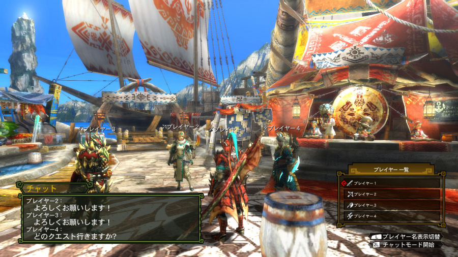 Monster Hunter 3 Ultimate Review - Screenshot 2 of 7