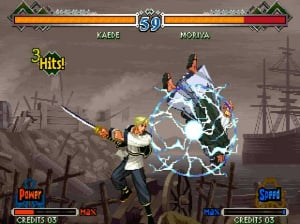 The Last Blade 2 Review - Screenshot 3 of 5