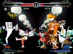 The Last Blade 2 Review - Screenshot 2 of 5