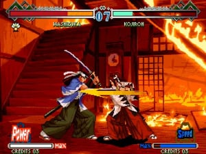 The Last Blade 2 Review - Screenshot 2 of 2