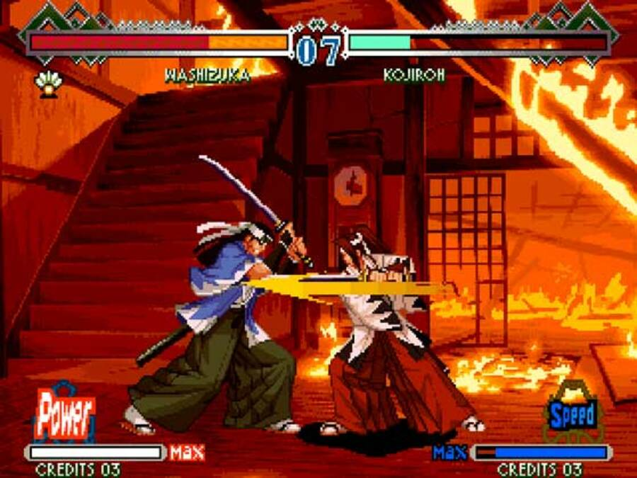 The Last Blade 2 Screenshot