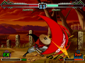 The Last Blade 2 Review - Screenshot 1 of 2