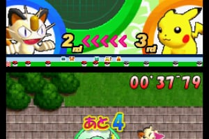 Pokémon Dash Screenshot