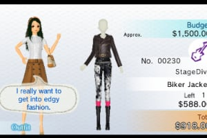 Nintendo presents: New Style Boutique Screenshot