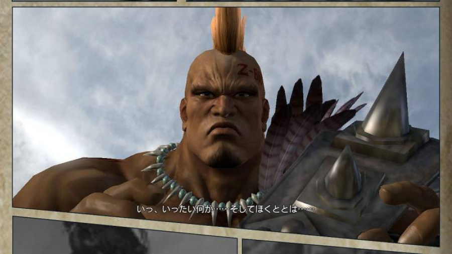 Fist of the North Star: Ken's Rage 2 Review - Screenshot 4 of 4