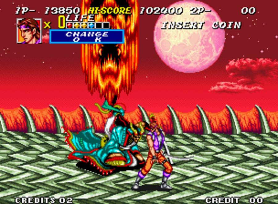 Sengoku 2 Screenshot